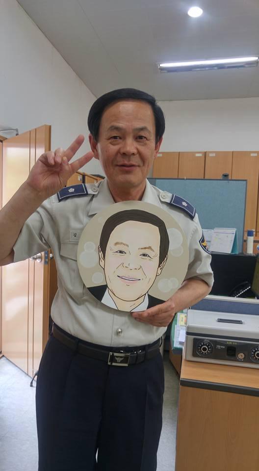 최윤정 경장이 초상화를 그려준 동료 경찰.