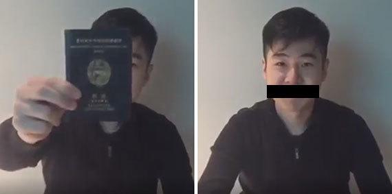 북한 김정남의 친아들 김한솔이 8일 공개된 유튜브 동영상에서 카메라를 향해 본인의 여권을 들어보이고 있다(왼쪽). 또 감사의 뜻을 표하며 자신의 피신을 도와준 인물을 말할 때는 신분이 노출되지 않도록 음성과 함께 화면에서 입 부분을 지웠다. [사진 유튜브 캡처]