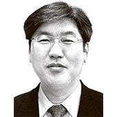 김정인중앙대 경제학부 교수
