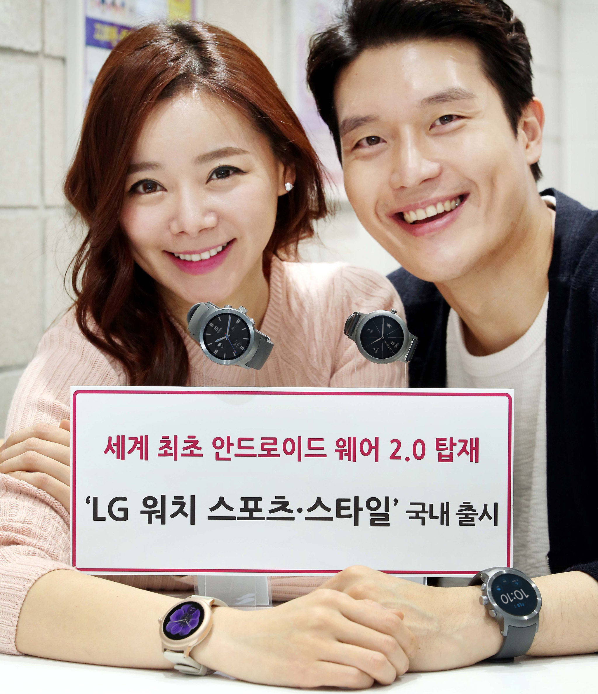 LG전자는 10일 스마트폰 없이도 애플리케이션을 다운받을 수 있는 'LG 워치 스포츠'와 'LG 워치 스타일'을 출시했다. [사진 LG전자]