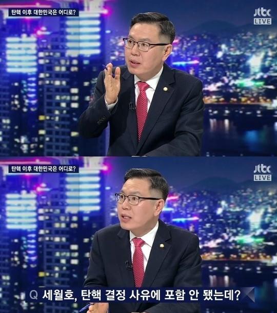 자유한국당 정태옥 의원. [사진 JTBC '특집 토론' 방송 캡처]