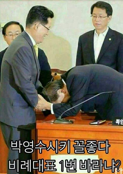 트위터 등에서 퍼지고 있는 박영수 특검 관련 가짜뉴스. 박지원 대표에게 고개를 숙인 남성을 박 특검으로 설명하고 있다.