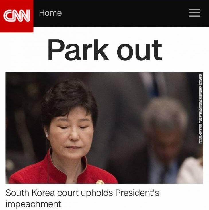 [사진 CNN 홈페이지 캡처]