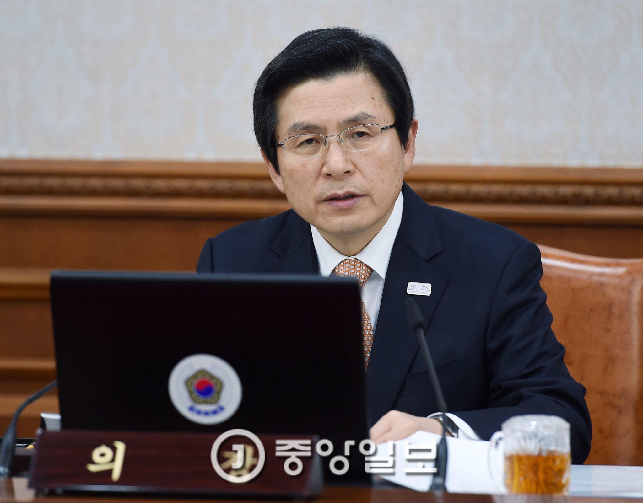 황교안 대통령 권한대행 [청와대사진기자단]