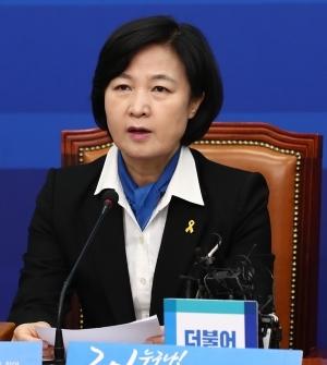 추미애 더불어민주당 대표. 김현동 기자