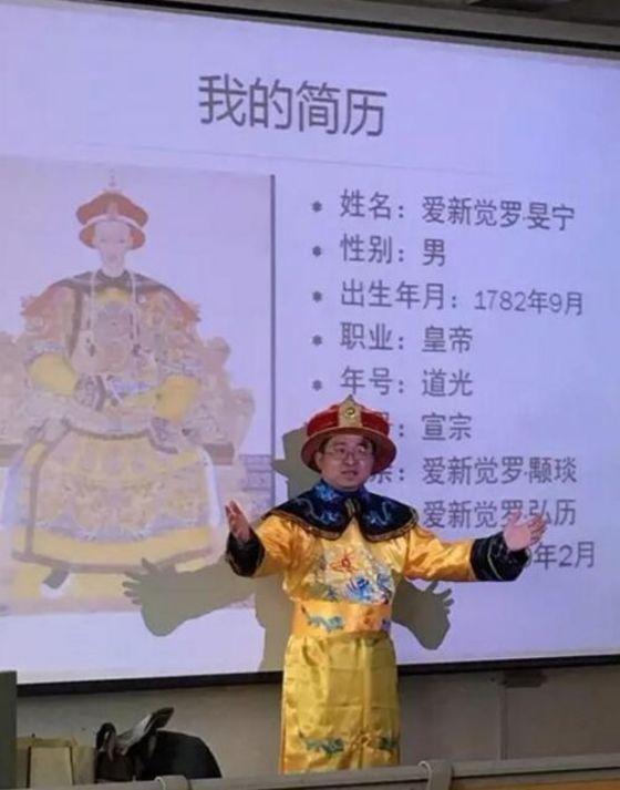 청나라 왕의 용포를 입고 수업을 하는 둥리궁 [사진 중국매체 MNW]