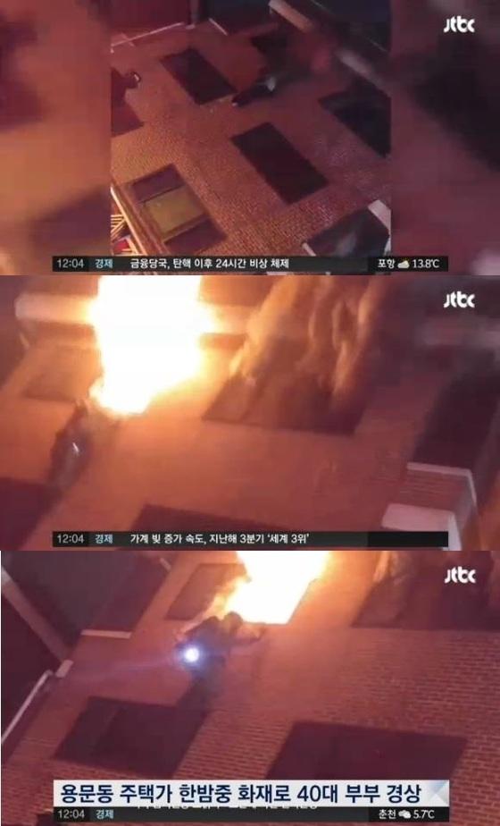 [사진 JTBC 화면 캡처]
