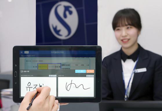 신한은행이 13일부터 전국 영업점에 태블릿PC를 이용한 디지털창구 시스템을 도입한다. [사진 신한은행]