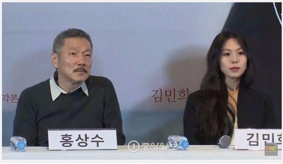 홍상수 감독(왼쪽)과 배우 김민희 기자회견 [유투브 통통TV 캡처]