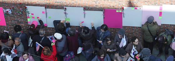 14일 오후 서울 삼성동 박근혜 전 대통령 자택 담벼락에 지지자들이 적어 놓은 응원문구가 붙어 있다. 김경록 기자