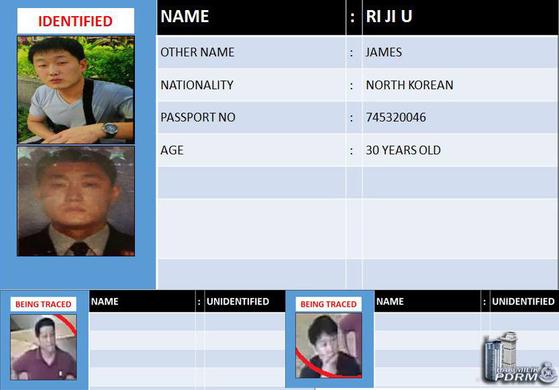말레이시아 경찰청이 지난달 19일, 북한 김정남 암살 사건 중간수사 결과를 발표하면서 공개한 북한인 용의자 이지우(30). [뉴시스]
