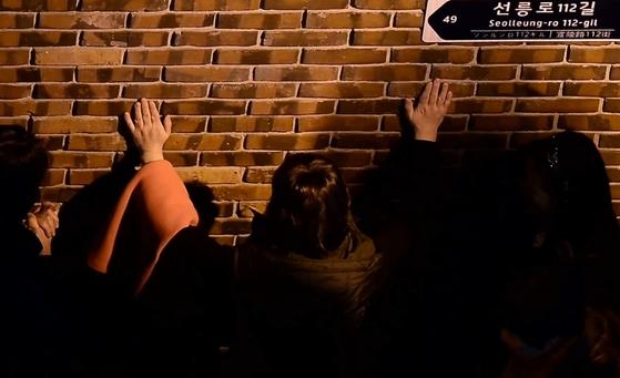 담벼락에 대고 기도하는 개신교 신자들 덕분에 '통곡의 벽'이란 별칭이 생겼다. [유튜브 영상 캡처]