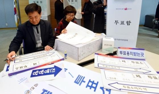 2012년 제18대 대통령 선거를 앞두고 서울의 한 투표소에서 선관위 관계자들이 투표함 등을 점검하고 있다. [중앙포토]