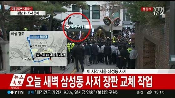 방송국 카메라에 포착된 삼성동 계동치킨 [사진 YTN 방송 캡처]