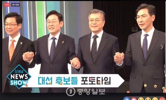 14일 진행된 민주당 대선주자 토론회 [KBS 페이스북 캡처]