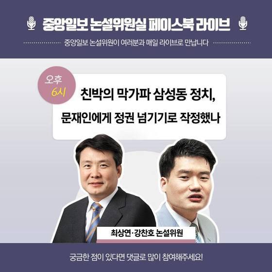 논페라 최강정치