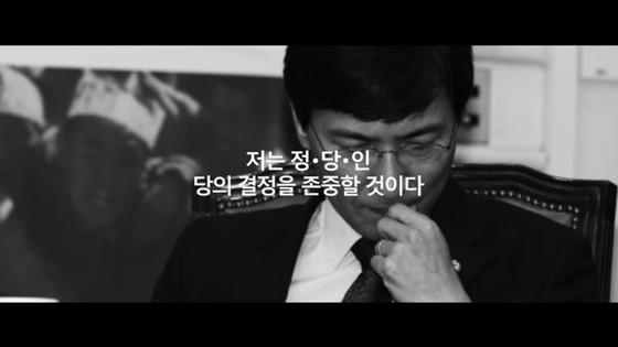 안희정 충남지사 홍보영상