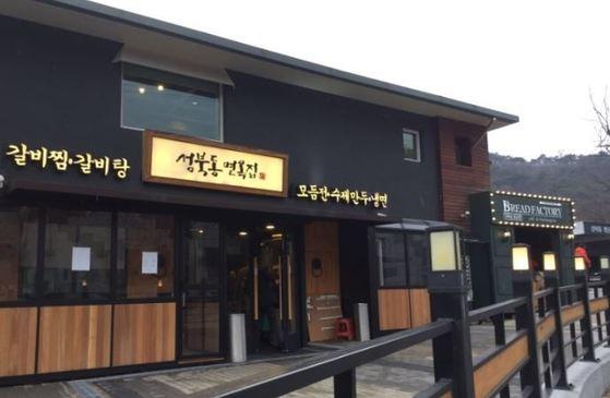 아는 사람만 갈 수 있는 비밀스러운 빵집... '성북동 빵공장' 탐방기