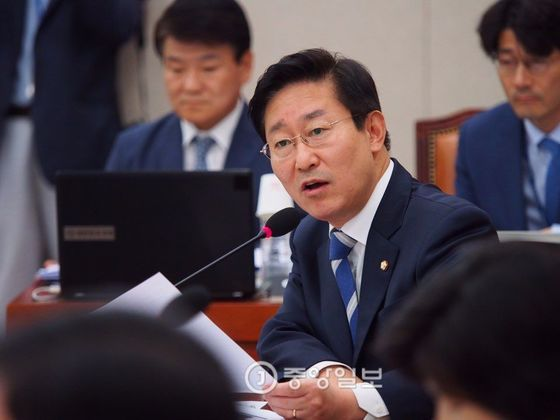 더불어민주당 박범계 의원[중앙DB]