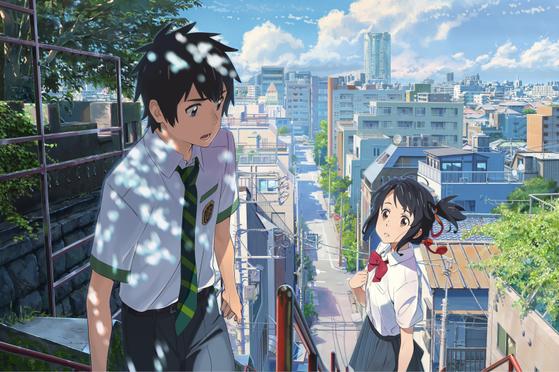 국내에서 크게 흥행한 일본 애니메이션 '너의 이름은.'