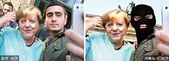 2015년 9월 독일 난민촌에서 앙겔라 메르켈 총리와 셀카를 찍은 아나스 모다마니(왼쪽 사진). 이를 모방해 모다마니가 폭탄조끼를 두르고 복면을 쓴 것처럼 조작된 사진이 '가짜 뉴스'로 유통됐다. [AP=뉴시스]