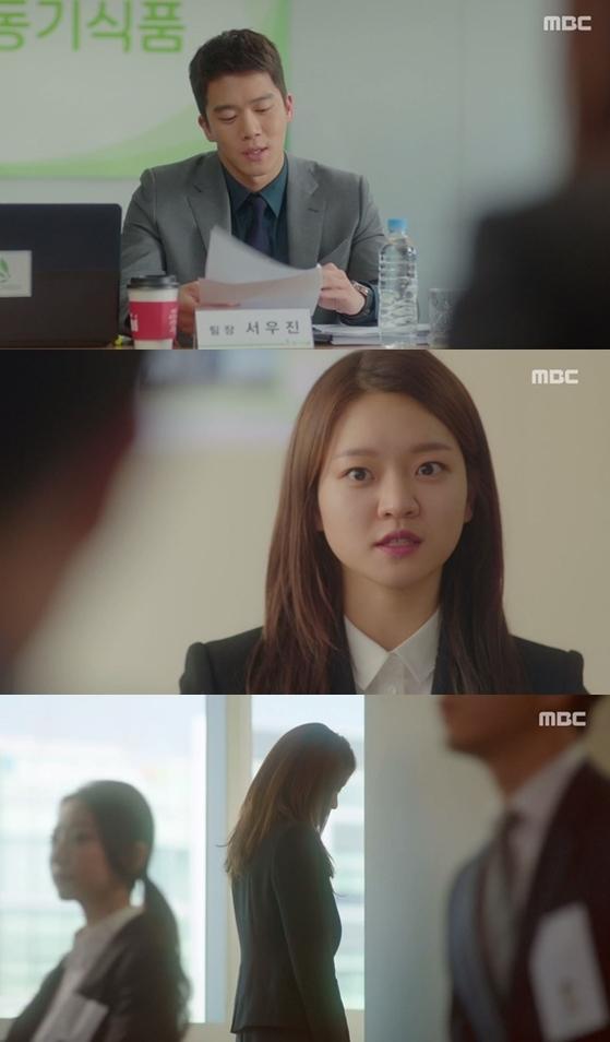 MBC '자체발광 오피스'