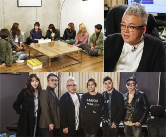 [사진 KBS2 '언니들의 슬램덩크 2']