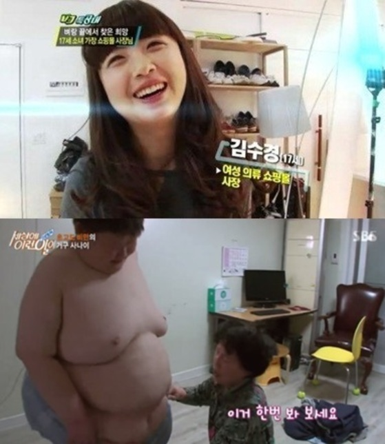 김수경의 2012년 방송 당시 모습(위), SBS '세상에 이런일이'에 소개된 김수경 사촌오빠 김화평 [사진 KBS, SBS]