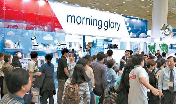 모닝글로리는 3000여 아이템을 생산하다. 사진은 문구박람회 모닝글로리 부스 전경.