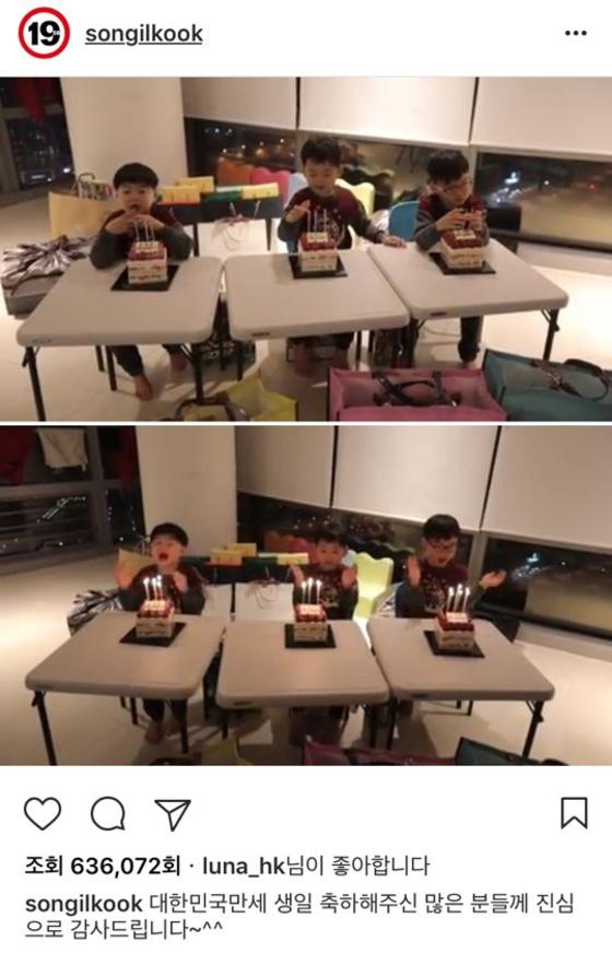 6번째 생일을 맞은 세쌍둥이. [사진 송일국 인스타그램 캡처]