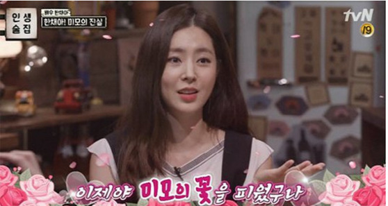 [사진 tvN 화면 캡처]