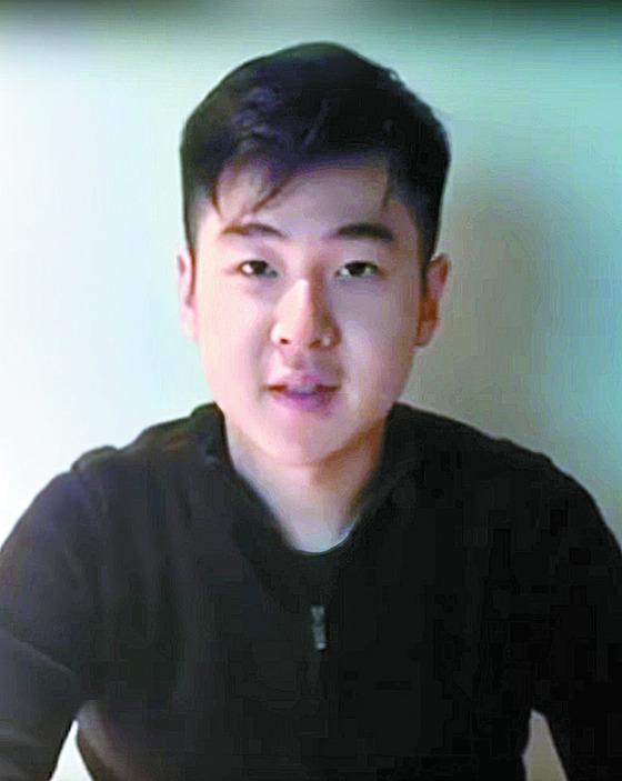 김정남의 아들 김한솔. [사진=유튜브 영상 캡처]