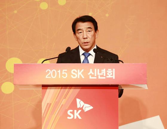 사진=김창근 전 SK수펙스추구협의회 의장