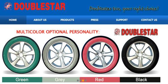 금호타이어를 인수하려는 중국 타이어 기업 더블스타 홈페이지