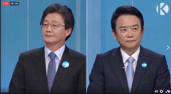 바른정당 대선주자 토론회 [KBS 캡처]