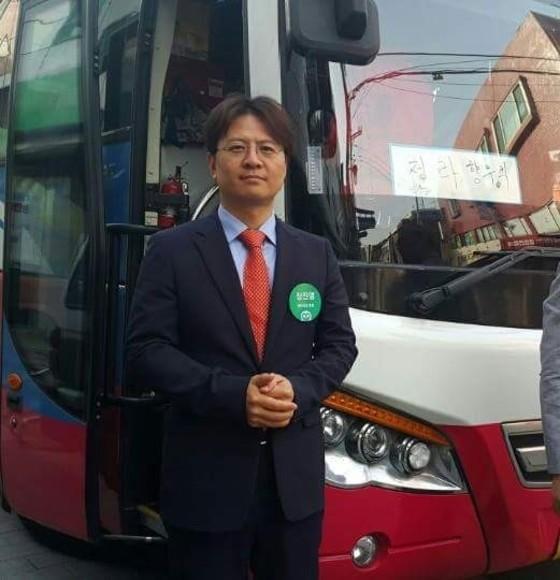 장진영 국민의당 대변인 [사진 장진영 페이스북]