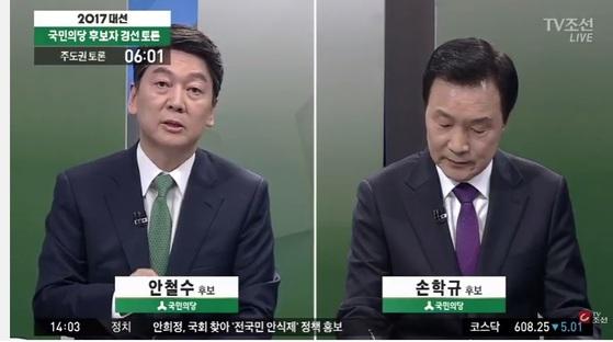 국민의당 대선 경선 후보 토론회 [TV조선 캡처]