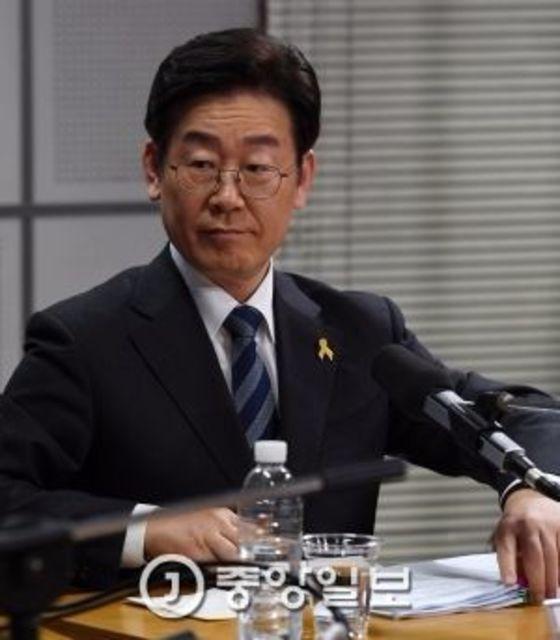 더불어민주당 대선주자인 이재명 성남시장. [중앙포토]