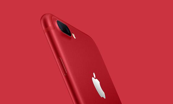 애플이 21일 공개한 아이폰7 프로덕트(레드) 스페셜 에디션. [사진 애플 홈페이지]
