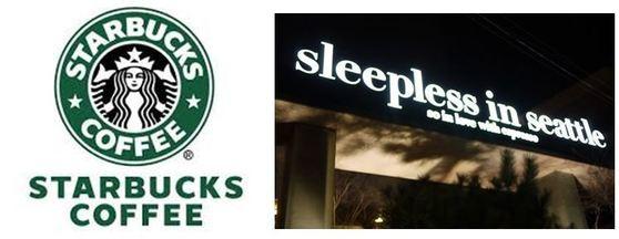 스타벅스, 시애틀의 잠 못 이루는 밤