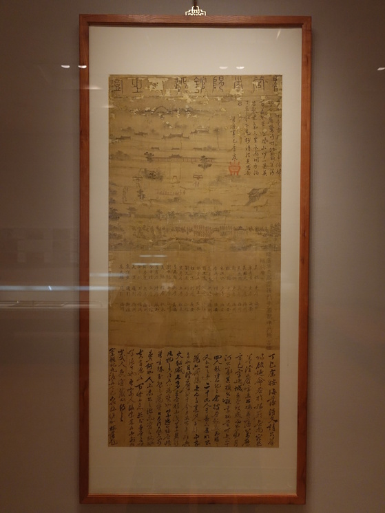 '유영수양관연명지도'. 1580년경, 비단에 엷은 색, 2015년 윤인구 기증.