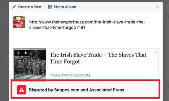 가짜뉴스로 추정되는 기사의 링크를 붙이면 'disputed'이라는 경고문이 붙는다. [출처 가디언 홈페이지 캡처]