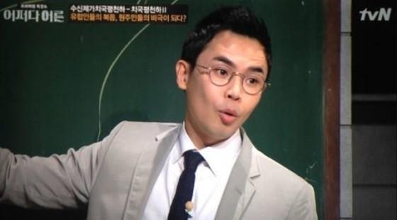 [사진 tvN '어쩌다 어른' 방송 캡처]