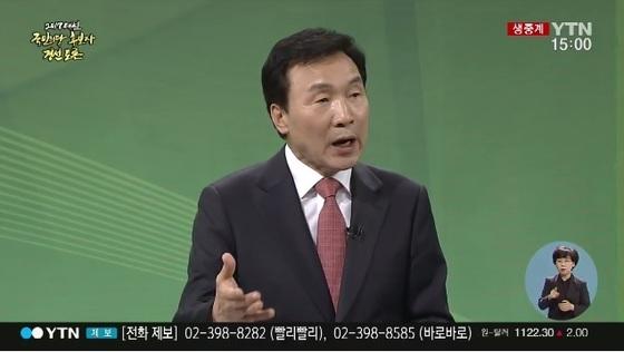 국민의당 대선주자 티비토론회 캡처
