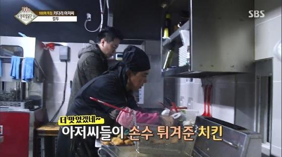 코미디언 컬투가 창업 비용을 지원해준 치킨집 주방 [사진 SBS 캡처]