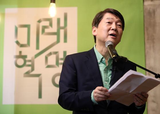 안철수 국민의당 전 대표가 19일 오후 서울 종로구 마이크임팩트스퀘어에서 19대 대통령 출마선언을 하고 있다.