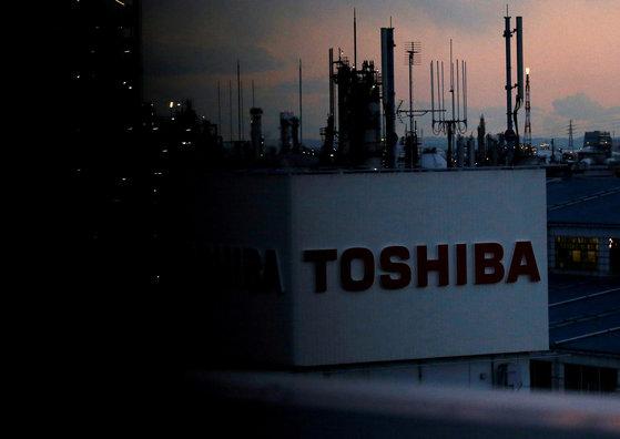일본 가와사키시에 있는 도시바 공장. [가와사키 로이터=뉴스1]