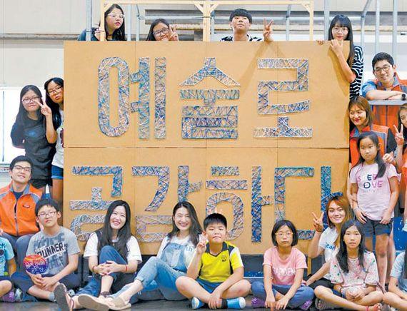 '드림 위드'는 봉사단 활동을 연계해 아동이나 청소년이 건강하게 성장할 수 있도록 돕는 한국타이어의 사회공헌 프로젝트로 자립?교육 등 통합지원 프로그램을 운영한다. [사진 한국타이어]