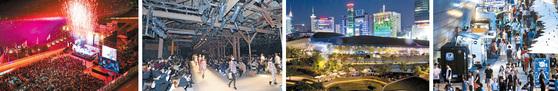 서울 동대문디자인플라자(DDP)에서는 평소에도 패션쇼뿐 아니라 일반시민과 함께하는 다양한 이벤트가 벌어진다. 어울림광장에서 열린 야외 콘서트. 2016 가을겨울 컬렉션의 한 장면. 주말 밤늦게까지 발길이 끊이지 않는 밤도깨비 야시장 외부 전경과 DDP 내부 모습.