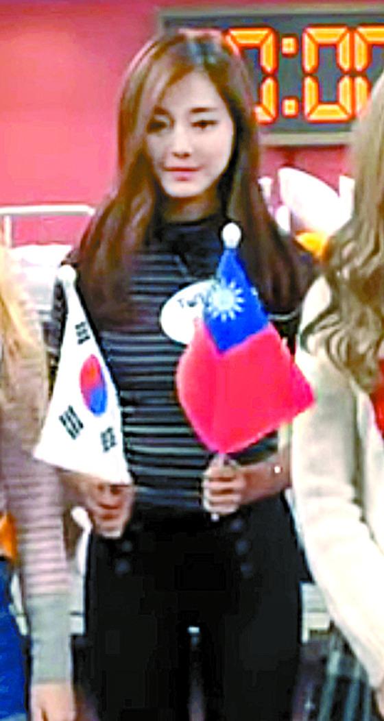 다국적 걸그룹 '트와이스'의 멤버 쯔위는 2015년 한 방송에서 모국 대만의 국기인 청천백일만지홍기를 흔들었다가 중국인들로부터 거센 비난을 받았다. 압박이 거세지면서 쯔위는 이후 중국인에게 사과하는 영상을 유튜브에 올렸다. [MBC 캡처]
